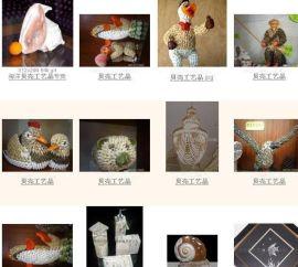 贝壳装饰品(358D-3)
