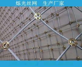 边坡防护网箱 GPS主动防护网 四川边坡防护网