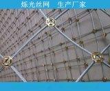 邊坡防護網箱 GPS主動防護網 四川邊坡防護網