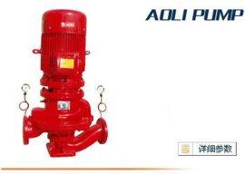 XBD-ALGS型立式双级消防泵