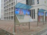 汉中不锈钢小区广告栏|生产加工|尺寸定做