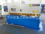 厂家供应推荐 新款QC12Y优质液压摆式剪板机 闸式机械剪板机