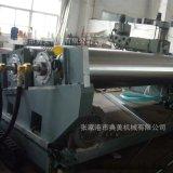 片材板材生產線 塑料板片材設備廠家直銷