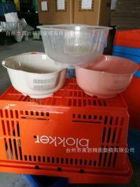 淘米篮 洗菜蓝 滤水篮子 塑料头盔