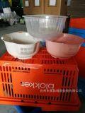 淘米籃 洗菜藍 濾水籃子 塑料頭盔