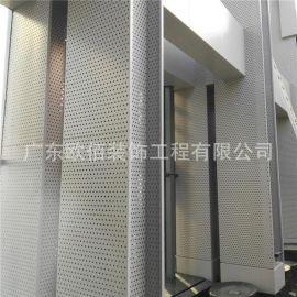 外墙冲孔铝单板材料 氟碳2.5铝单板规格定制幕墙