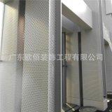 外牆衝孔鋁單板材料 氟碳2.5鋁單板規格定製幕牆
