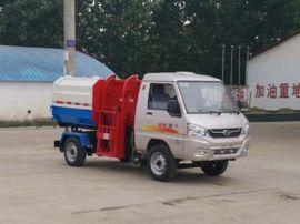 垃圾轉運車廠家|程力威牌掛桶自裝卸式|2方垃圾車