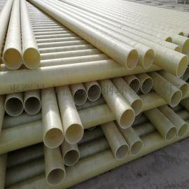 玻璃钢管道 玻璃钢电缆管 玻璃钢管道配件