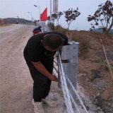 钢索护栏施工方案@钢索护栏厂家