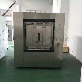 医用工业洗衣机\卫士隔离式洗脱机\50公斤工业洗衣机厂家