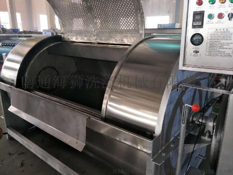 加工定制特殊规格316L大型不锈钢滤布洗衣机\全自动滤布水洗机