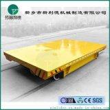 玻璃生產及運輸車 軌道運輸平車 蓄電池