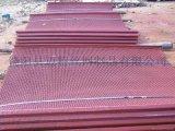 錳鋼篩網 破碎機篩網 不鏽鋼篩網 礦篩網 砂石篩網