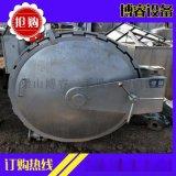 出售二手10立方食品高溫殺菌鍋,管式殺菌鍋,不鏽鋼殺菌鍋