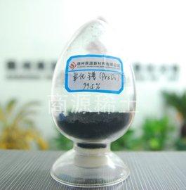 厂家直销稀土氧化镨,稀土金属镨