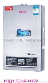 LG -H102恒温机
