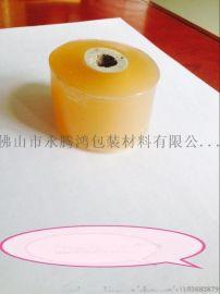 宁波市永腾鸿电线膜生产、PVC电线膜厂