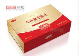 郑州**食品包装盒设计印刷定做厂