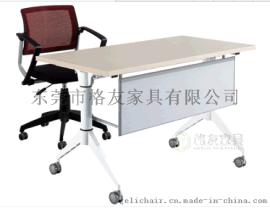 高檔培訓桌,折疊培訓桌,高檔折疊培訓臺