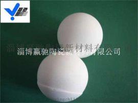 石英厂用高铝球生产厂家