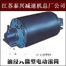 泰精厂家供应BYD型摆线针轮油冷式电动滚筒