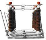 110kV户外高压隔离开关GW4-126GW(D)