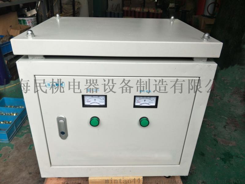 上海民桃電器廠家直銷變壓器,三相變壓器,乾式變壓器