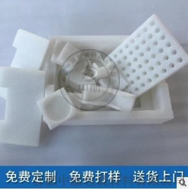 珍珠棉定位包装,珍珠棉内托,珍珠棉异型材,厂家直销