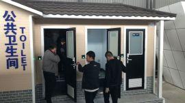 河北厂家直销 承德移动环保厕所