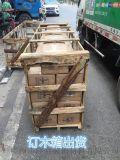 1.5厚包柱铝板常规静电喷涂铝单板价格