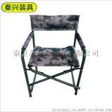 布面扶手摺疊椅 導演椅 可摺疊臺釣椅 迷彩摺疊休閒垂釣椅