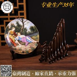 4寸臺灣中日式亞克力仿木制木質盤架普洱茶餅架獎牌證書展示架鍾表a4相框託架工藝品架