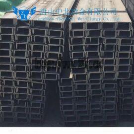唐山 槽钢厂家 Q235 9m 槽钢 C型钢
