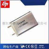 聚合物 電池954058-2500mAh 照明設備後備電源電動工具