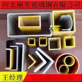 玻璃钢拉挤型材@上海玻璃钢拉挤型材@玻璃钢方管圆管