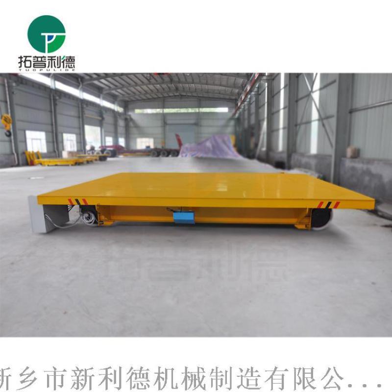 模具冲床搬运轨道车低压轨道车轨道基础图