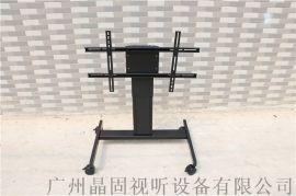 晶固JG750电视移动支架 落地通用32-75寸