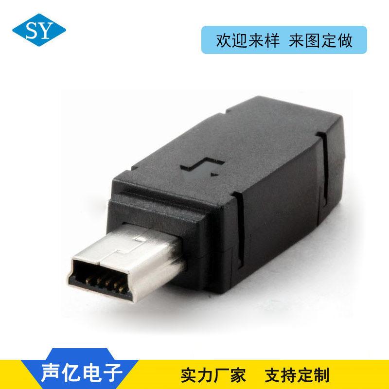 供应MINI USB-5P (M)组裝式手机转接头