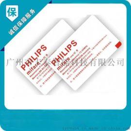 广州S50IC卡制作工厂,飞利浦s50卡,HID卡与射频IC卡的区别