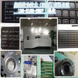 光纤激光机 深圳光纤激光镭雕机厂家