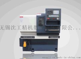 苏州小型数控车床0632仪表车床 现货供应 GSK系统