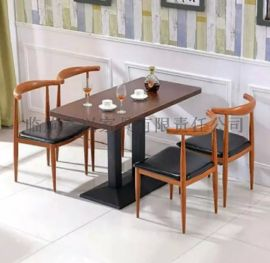 实木牛角椅餐椅现代简约椅子靠背北欧咖啡店餐桌椅组合