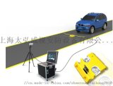 上海太弘TH-CBS-M01型车底安全检查系统