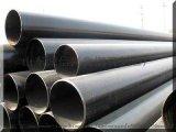 深圳碳钢管合金钢铜管