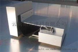 外墙变形缝/内墙伸缩缝/地面沉降缝/诚新亚金属材料