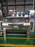 GX航星15-500公斤工業洗衣機廠家直銷