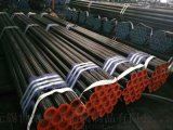 精密管,精密合金管,鍋爐管,流體管,世紀騰飛無縫管