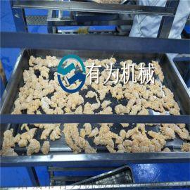 鸡米花上粉机 鸡米花裹粉机 鸡米花油炸机器