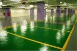广东地坪漆施工公司君诚丽装提供车库地坪漆做法